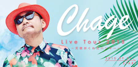 Chagelivetour201502474a628426f25dee