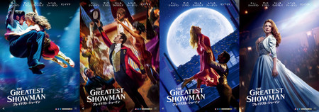 Greatestshowman_201802_fixw_730_hq