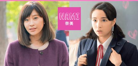 Photo_nami
