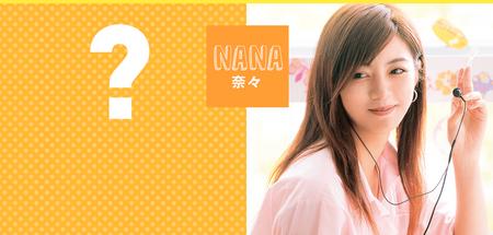 Photo_nana