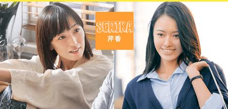 Photo_serika